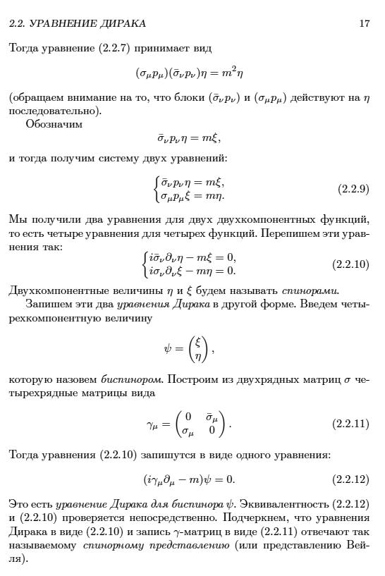 QED_p017