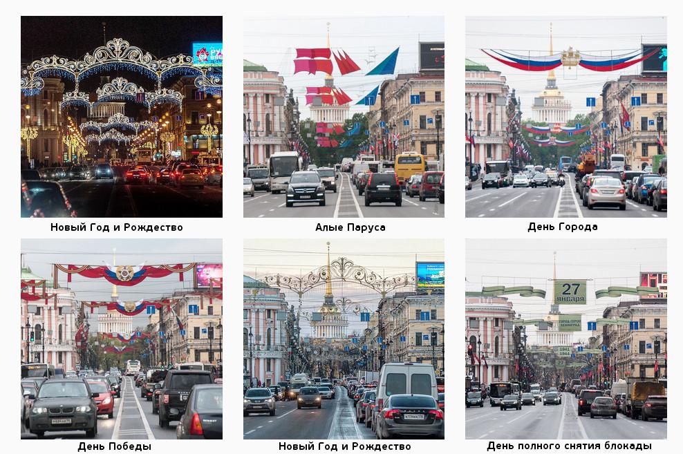 что с инстаграмом Gallery: как украшают Невский проспект : 2dar