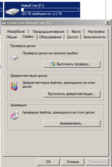 disk_check