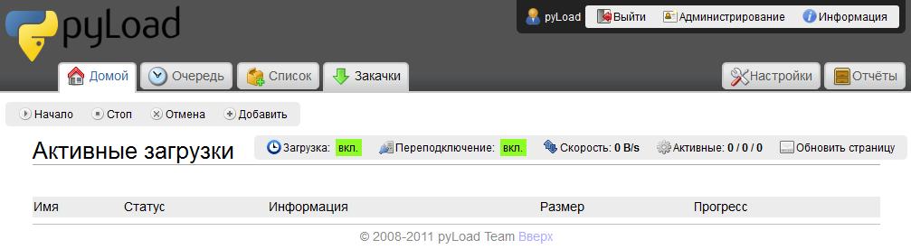 pyload_webgui