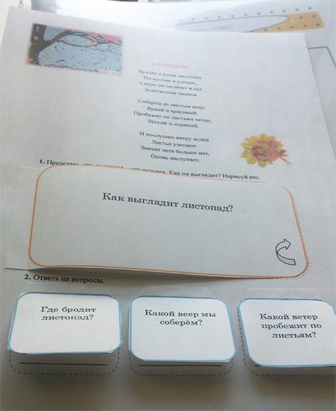 pleweev