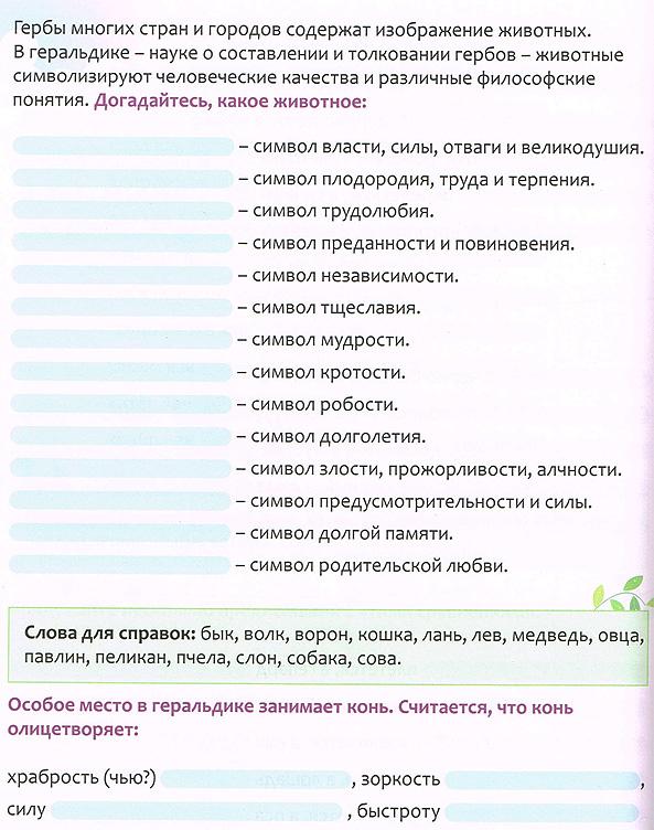 foss1