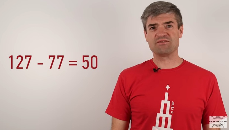 Сергей Доля Похудел 40 Кг.