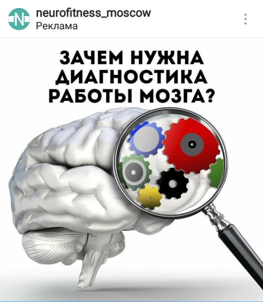 Смешная реклама в Инстаграме