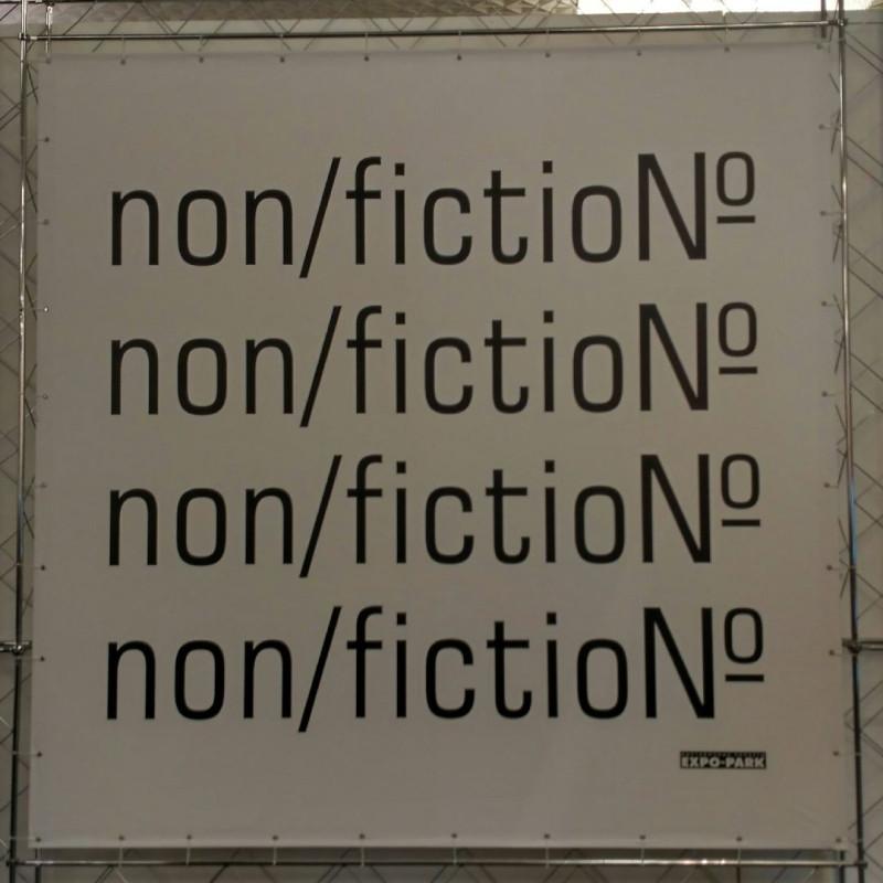 Мой визит на выставку Nonfiction №19