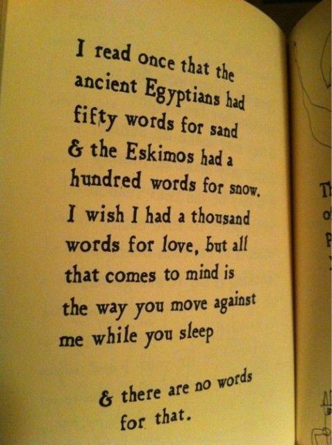 слова для любви