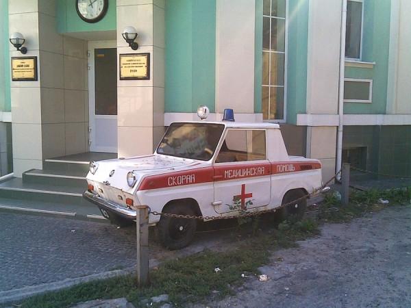pseudo ambulance