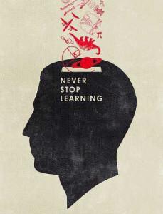 не переставай учиться