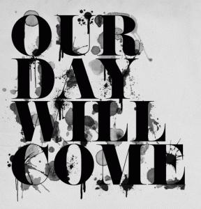 день придёт