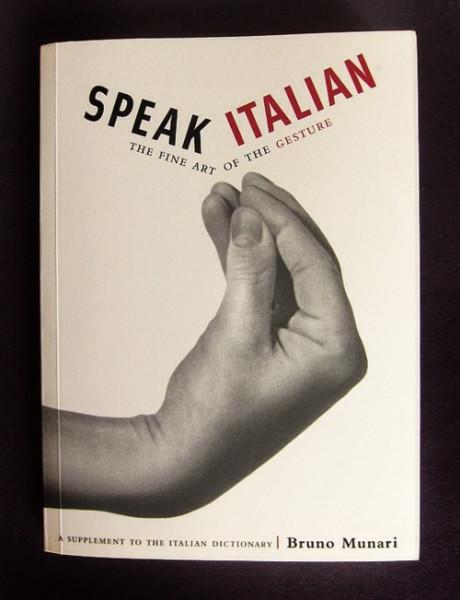 говори по итальянски
