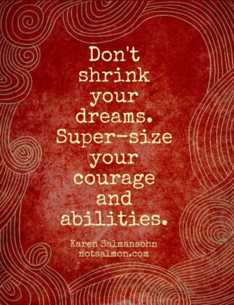не урезай мечты