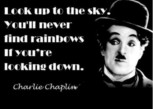смотри в небо