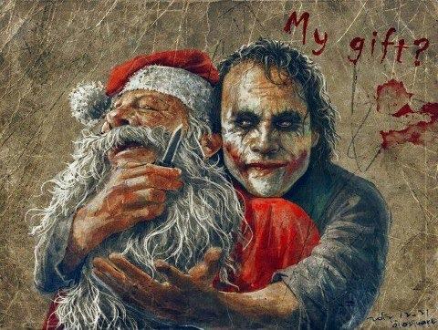 где мой подарок