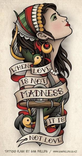 когда любовь
