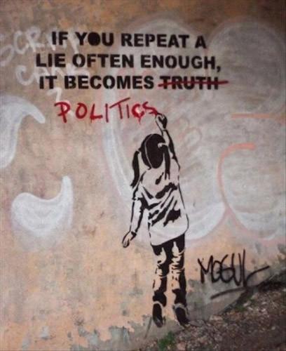 если повторять ложь