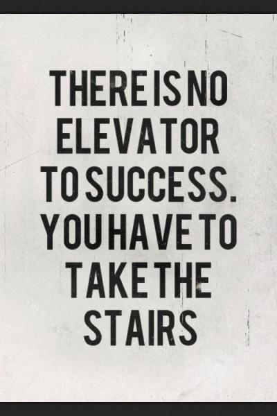 эскалатора к успеху нет