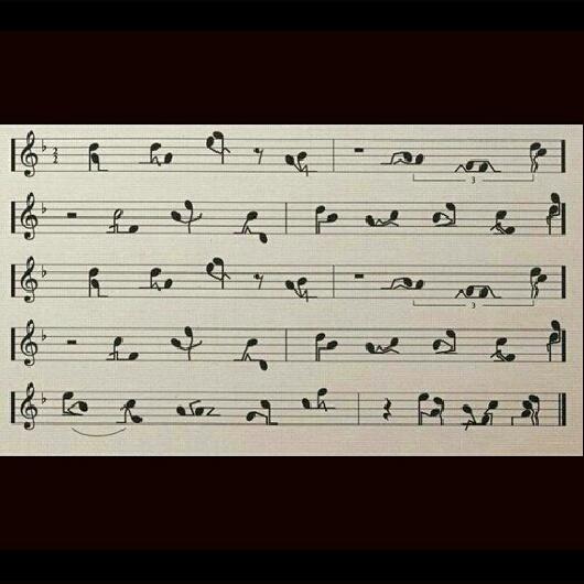 настоящая музыка