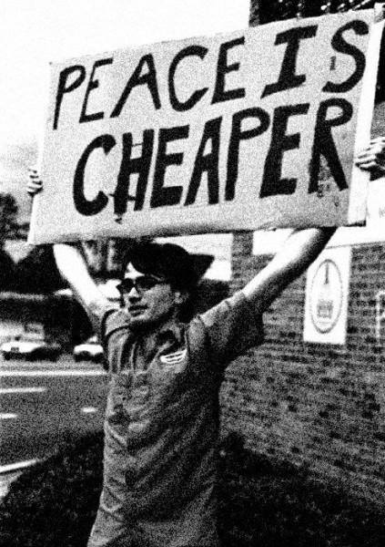 мир проще
