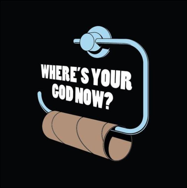 где помощь от Бога