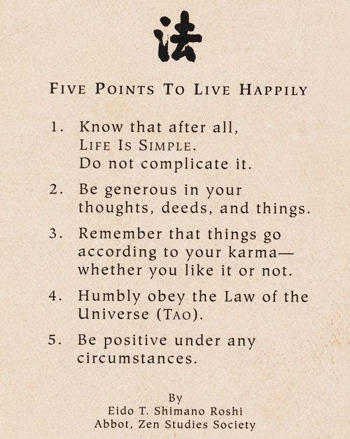 пять пунктов