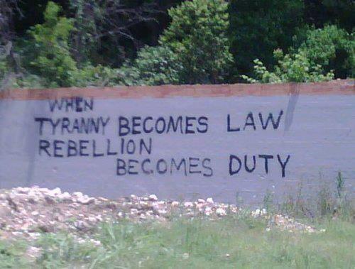 когда тирания