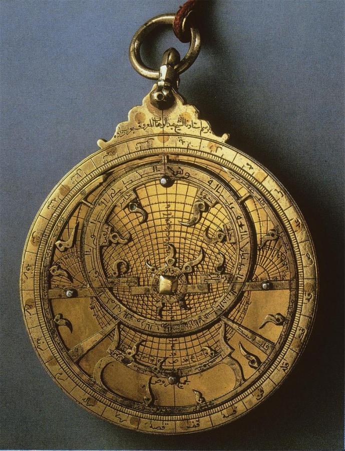 astrolabe made for Ali ibn Ibrahim al-Yarrar, 1327
