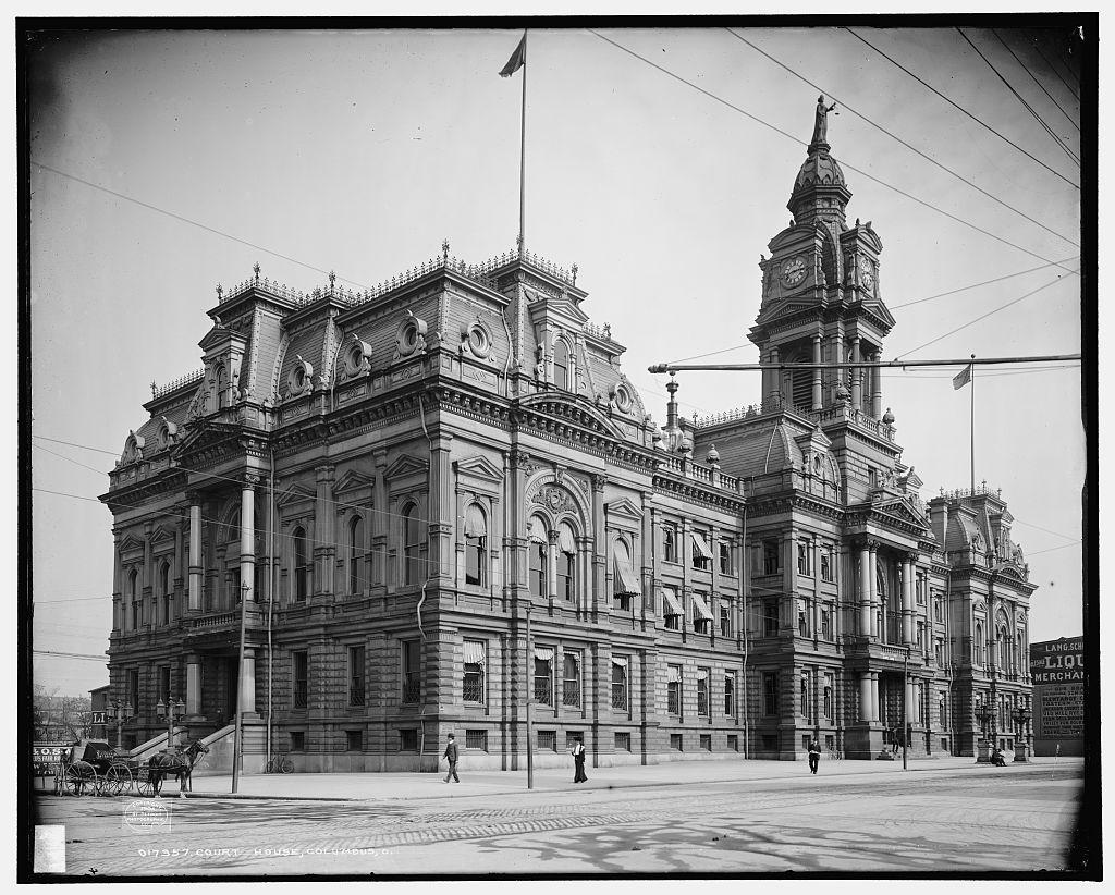 суд в Коламбусе, Огайо