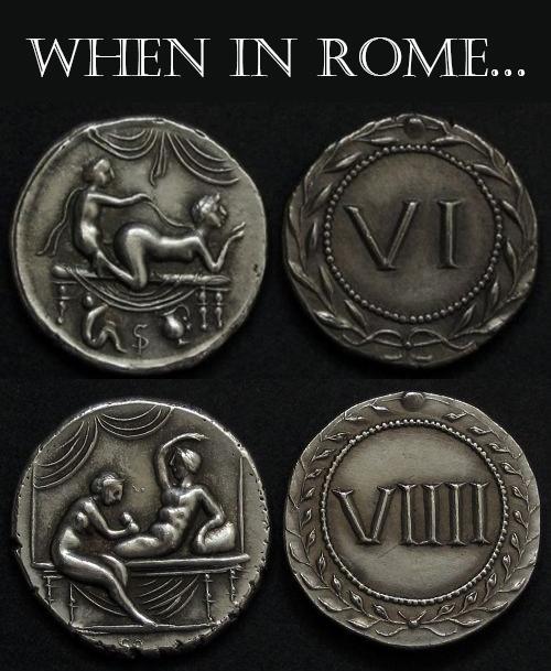 учись у Рима