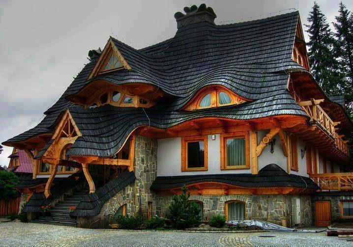 дом однако