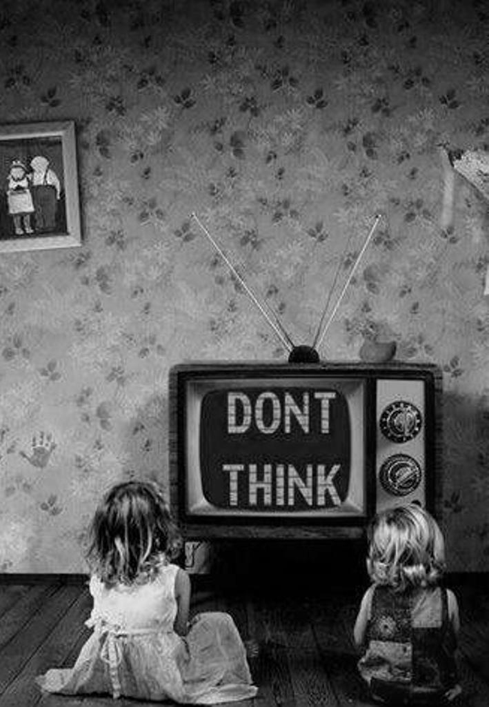 не думать