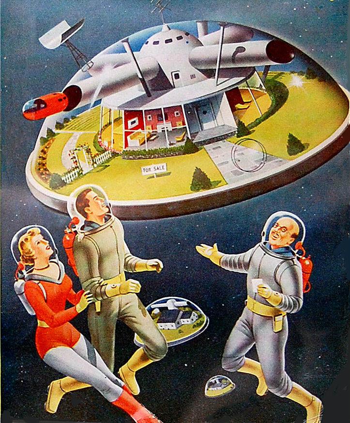 покорители космоса 2 риэлт