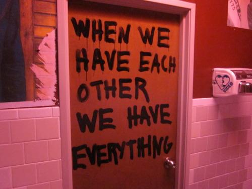 у нас есть всё