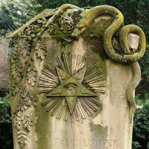 надгробие со звезд