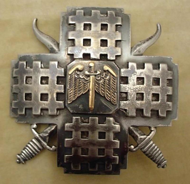румынский орден железной гвардии