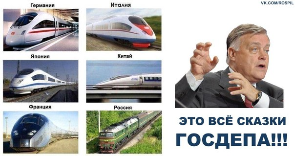 якунин