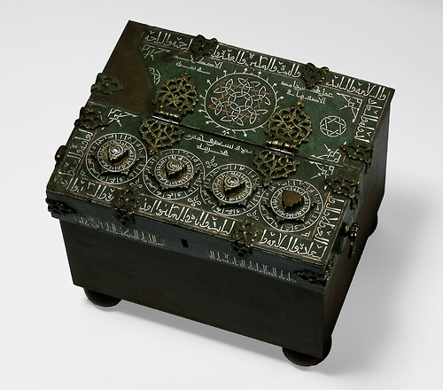 шкатулка с цифровым замком Iran, Isfahan 1200-1201