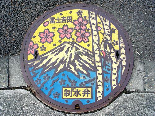 люк в японии