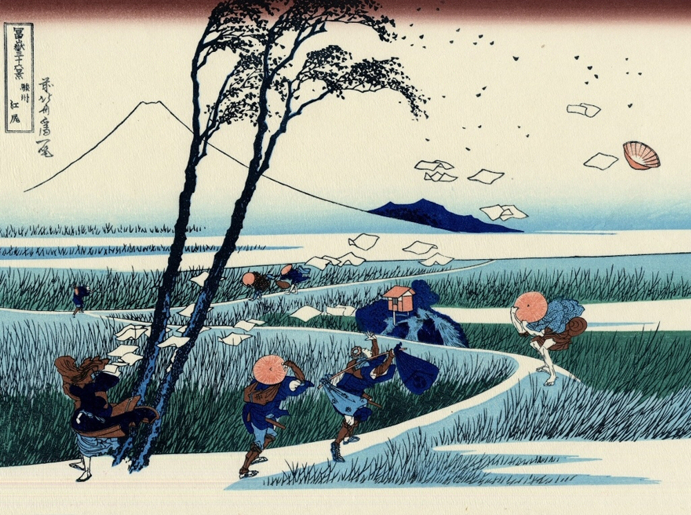 Hokusai, A Sudden Gust of Wind 1830