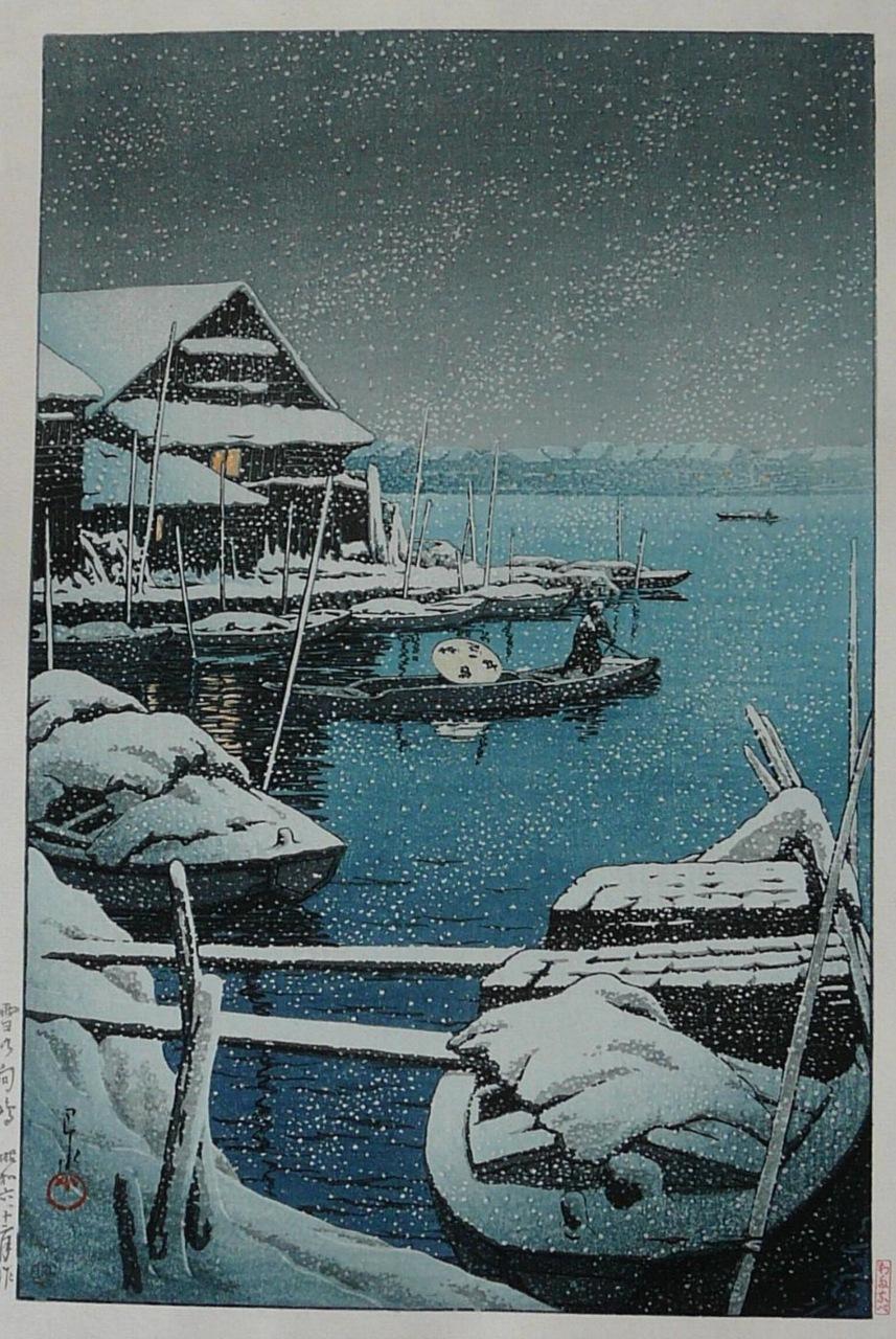 Kawase Hasui, Snowstorm at Mukojima, 1931
