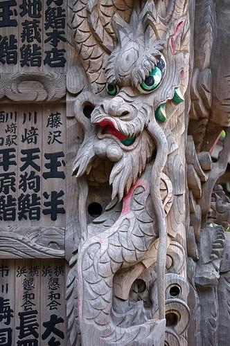 дракон набекрень япония