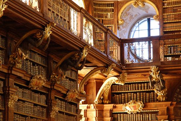 библиотека неизв где 2