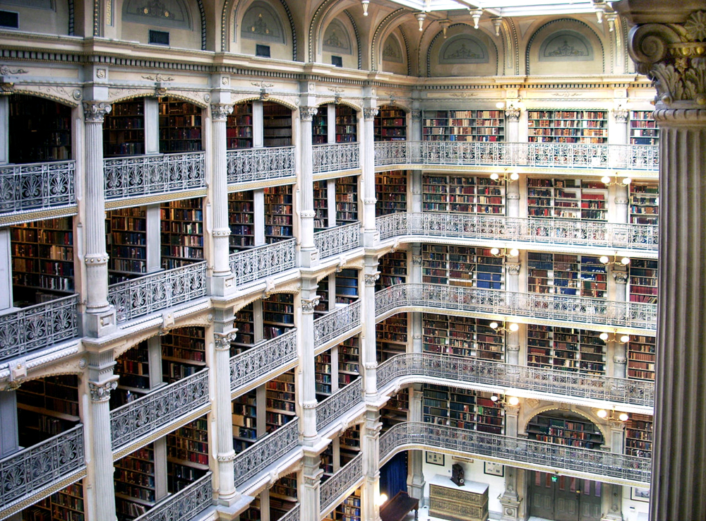 библиотека 3