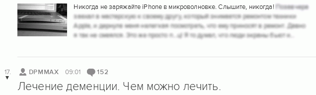 Совпадение.png