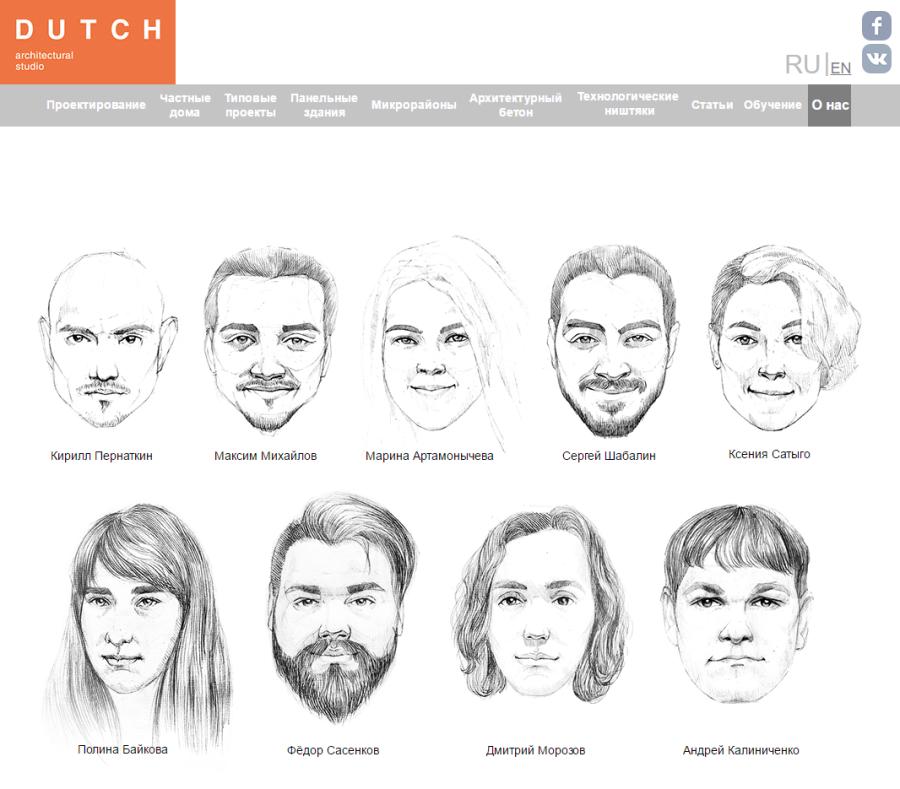http://www.dutch.architectural.studio