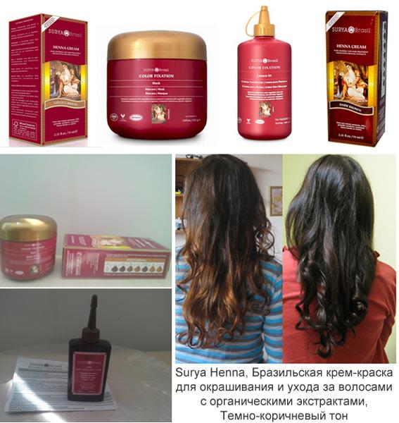 surya-henna-hair-color
