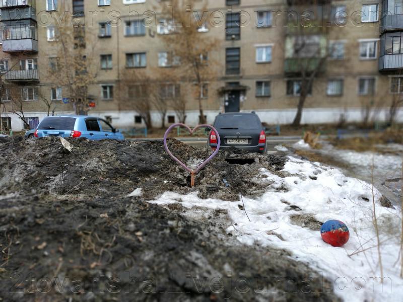 Еще одна инсталляция пробившаяся сквозь тефтелеву кучу)))