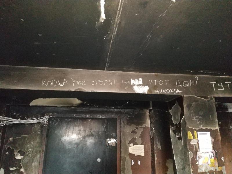 Дом по ул. Салютная, 23. Бывшее общежитие рабочей молодежи ЧТЗ.