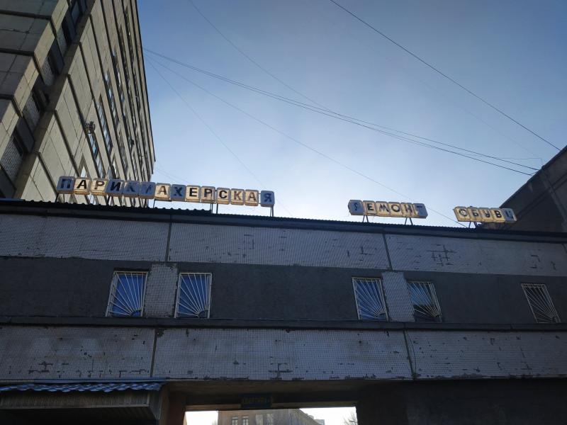 Переход в здание ЗАГС.