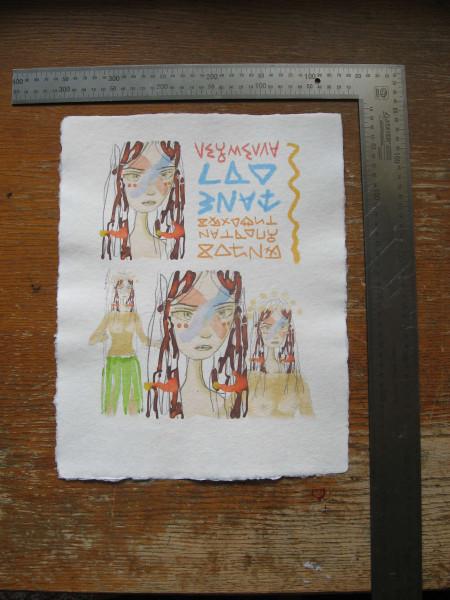 Тираж 2014 года - Леумелла на тропе войны (плакат)