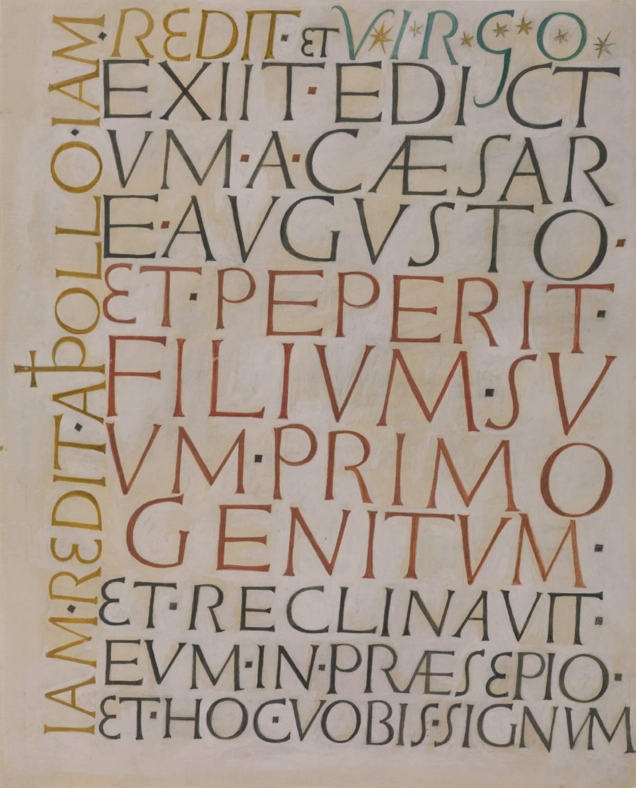 Стих (Exiit Edictum)